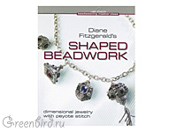 Книга: Shaped Beadwork (Diane Fitzgerald)